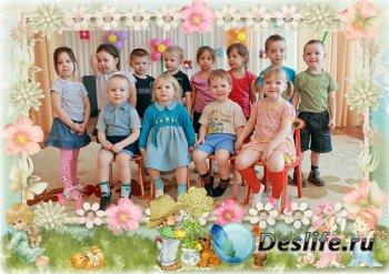 Детская рамка для оформления группового фото - Наш детский сад