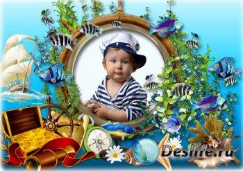 Детская рамка для оформления фото - Морское приключение