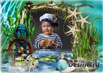 Детская рамка для фото - Играют волны ветер свищет