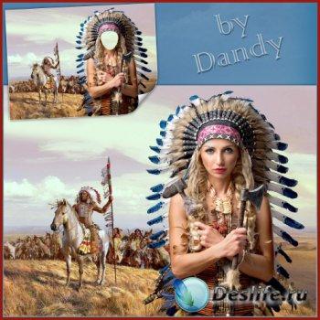 Костюм для фотошопа - Девушка из племени апачей