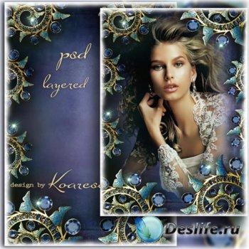 Женская романтическая рамка для фотошопа с ювелирными украшениями - Сапфиро ...