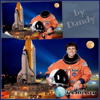 Костюм для фотошопа - Астронавт перед взлетом на Спейс шаттле