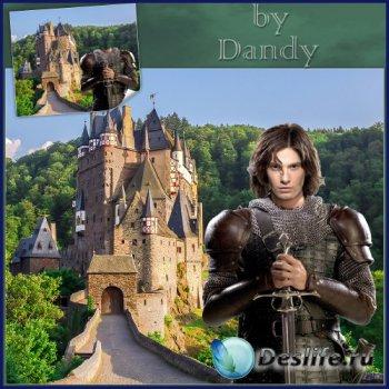 Костюм для фотошопа - Рыцарь возле замка