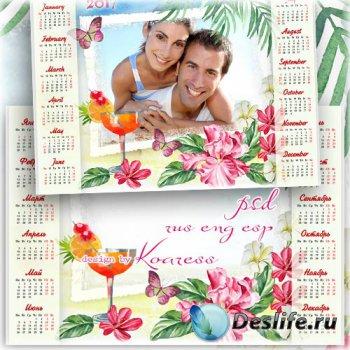 Летний календарь-рамка для фото - На далеких берегах