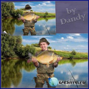 Костюм для мужчины - Удачная рыбалка на удочку