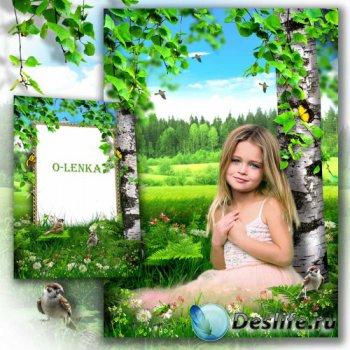 Рамка коллаж - В лесу под зеленою кроной