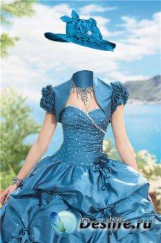 Многослойный женский костюм для фотошопа – Роскошный наряд