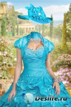Женский костюм для фотошопа – В бирюзовом платье