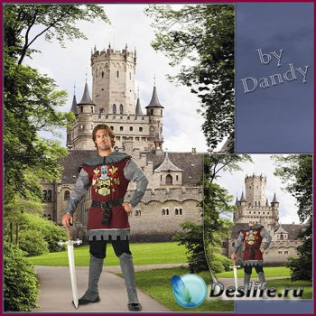Костюм для мужчины - Король на фоне замка