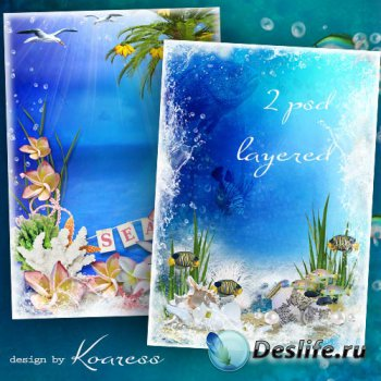 Два многослойных исходника для фотошопа - На синем море