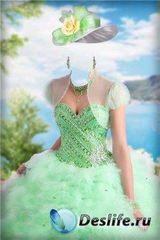 Женский фотошоп костюм – В зеленом бальном платье