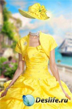 Женский костюм для фотомонтажа – На набережной