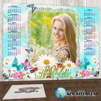 Календарь - Самое лучшее лето