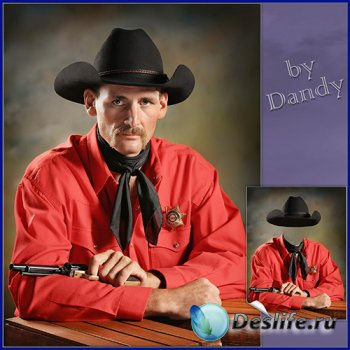 Костюм для мужчины - Ковбой шериф