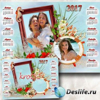 Календарь с рамками на 2017 год – Морской день