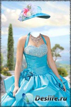 Женский Костюм для фотошопа – В голубом наряде