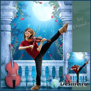 Костюм для девушки - Виртуозная скрипачка