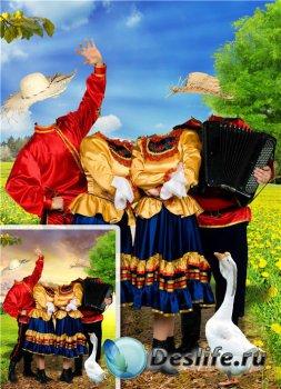 Парный костюм для фотошопа – В национальных костюмах