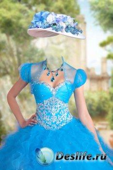 Женский фотошоп костюм – В пышном бирюзовом платье