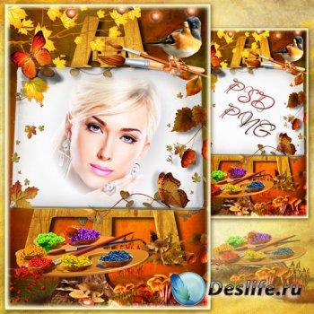 Рамка для фото - Осень художница