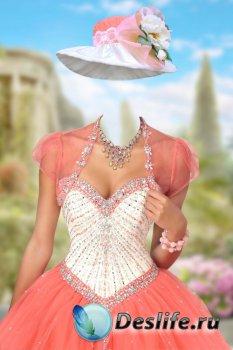 Костюм для фотошопа женский – Бальное платье с украшением