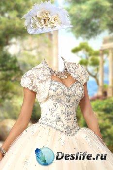 Женский костюм для фотошопа – В кремовом бальном платье