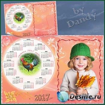 Календарь на 2017 год – Разноцветный петух - символ года