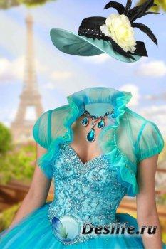 Женский костюм для фотомонтажа – В бирюзовом платье