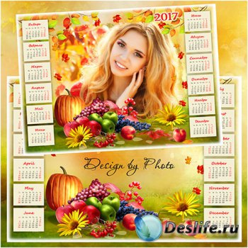 Календарь-рамка на 2017 год - Осенние подарки