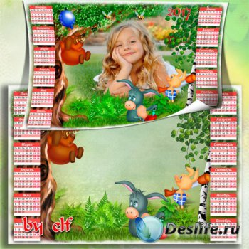 Детский календарь-рамка на 2017 год - Винни-Пух