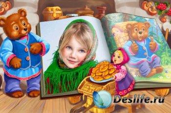 Детская рамка для фотошопа – Маша с медведем