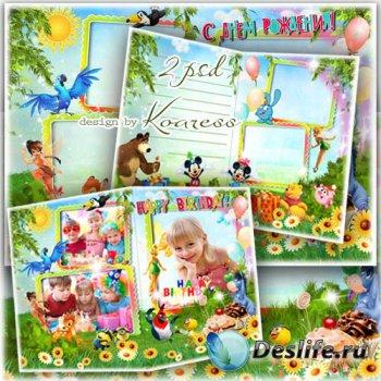 Поздравительная открытка для детей - с Днем Рождения