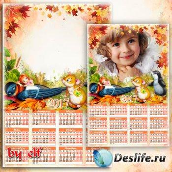 Детский календарь на 2017 год с героями м/ф Дюймовочка
