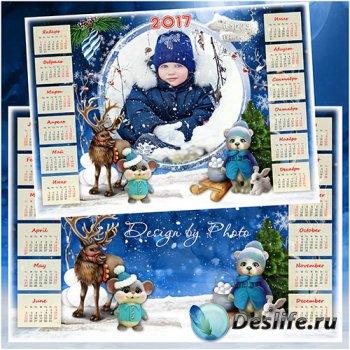 Календарь-рамка для детей на 2017 год - Белоснежная зима