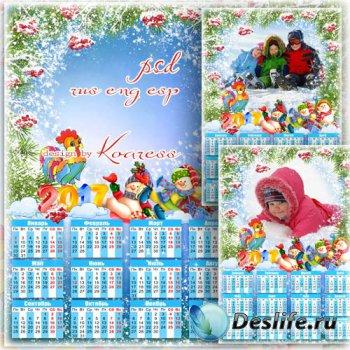 Зимний детский календарь на 2017 год с фоторамкой - Петушок и веселые снего ...