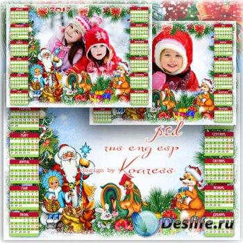 Зимний детский календарь на 2017 год с рамкой для фотошопа - Подарки нового ...