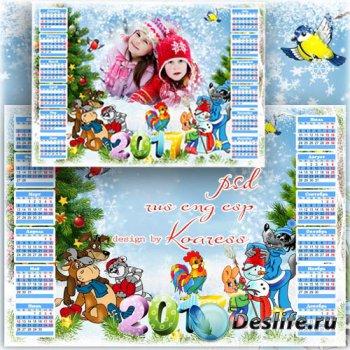 Зимний детский календарь на 2017 год с фоторамкой - Любимые мультфильмы