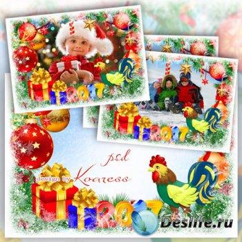 Праздничная новогодняя открытка с фоторамкой - С Новым Годом, годом Петуха