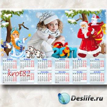 Детская новогодний календарь с петушком на 2017 год – Волшебная зима
