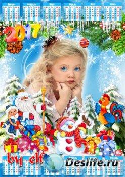 Новогодний календарь на 2017 год с рамкой для фото - Всем чудесные подарки  ...