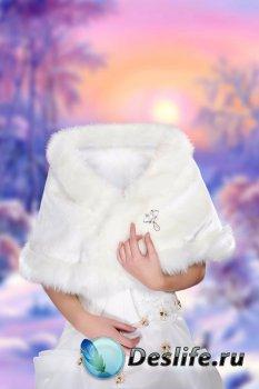 Женский костюм для фотомонтажа – В белом платье с накидкой