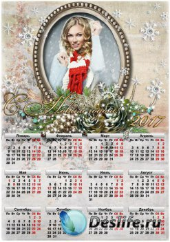 Новогодний календарь с рамкой для фото - Чудесный зимний день