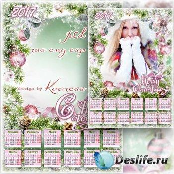 Романтический календарь на 2017 год с рамкой для фотошопа - Нежный, снежный ...