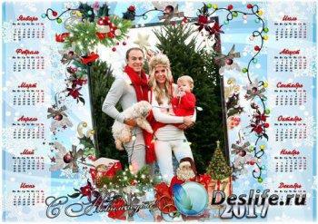 Новогодний семейный календарь с рамкой для фото - Снежная зимушка зима