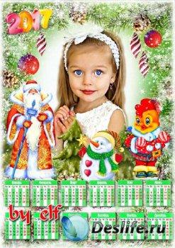 Календарь с символом 2017 года Петухом - Вновь приходит Новый Год