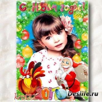 Новогодняя рамка для детского фото – С Новым Годом