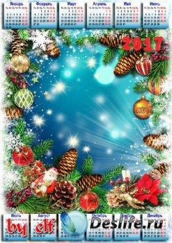 Новогодний календарь на 2017 год с рамкой для фотошопа - Семейный праздник