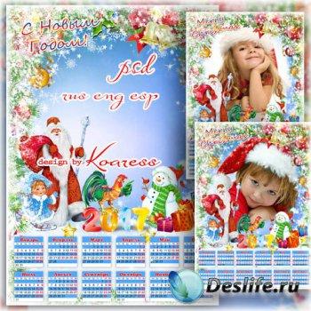 Зимний детский календарь-рамка на 2017 год - Снегурочка и Дед Мороз уже спе ...