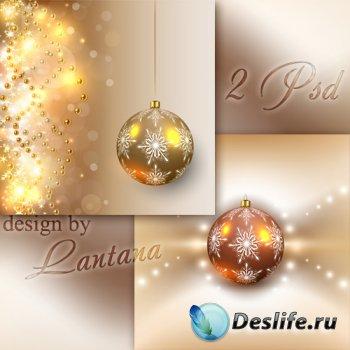 Многослойные фоны - Новый год нам дарит волшебство 15