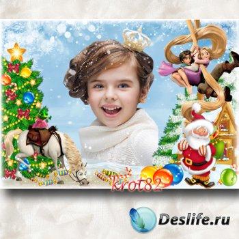 Детская новогодняя рамка с Рапунцель – Новогодние чудеса